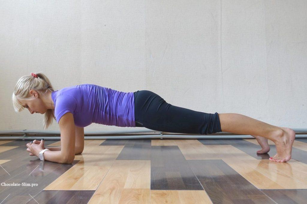 Упражнения для начинающих йогов