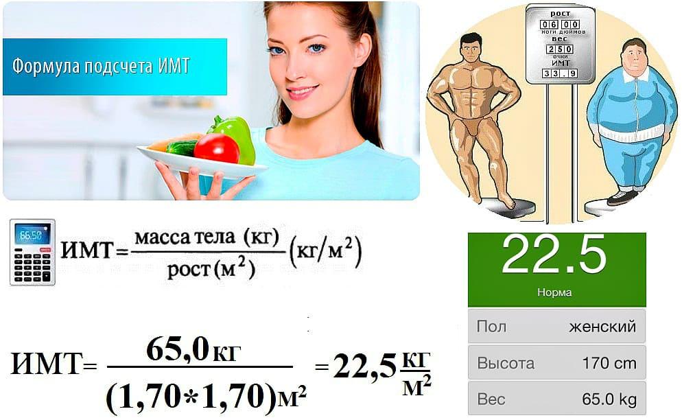 gimnastika-dlja-sosudov-kak-ozdorovit-i-ukrepit-sosudy-posle-40