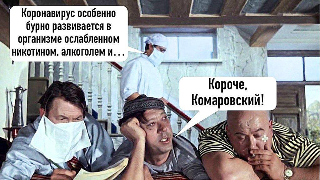 Koronavirus-chto-eto-za-bolezn-simptomy-i-prichiny