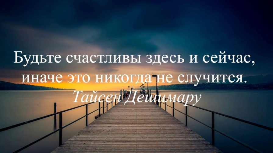 kak-byt-schastlivym-chelovekom-i-radovatsya-zhizni