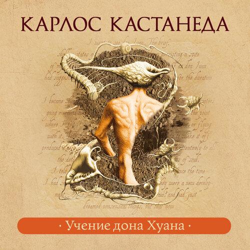 knigi-po-samorazvitiyu-kotorye-dolzhen-prochitat-kazhdyj