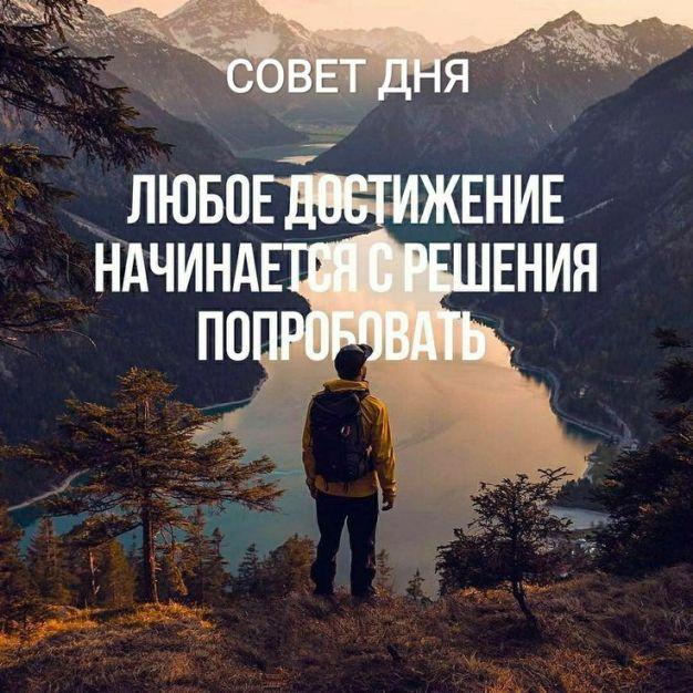 motiviruyushchie-citaty-dlya-dostizheniya-celi